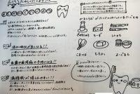 栄養士科2年:「幼児食育実習」の授業を紹介!