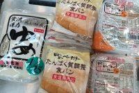 栄養士科2年:キッセイ薬品株式会社様との連携授業を紹介!