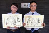 医事コンピューター技能検定2級成績優秀賞を受賞!!