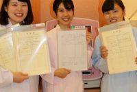 【速報】診療報酬請求事務能力認定試験合格率100%達成!!