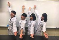 実験助手の紹介スペシャル★第3弾:藤田ひかる先生