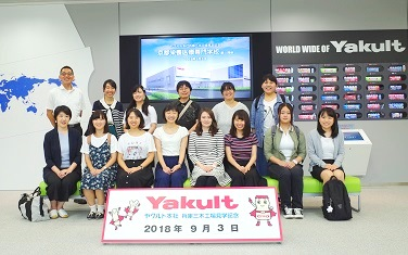 京都栄養医療専門学校 AF部 ヤクルト 工場見学