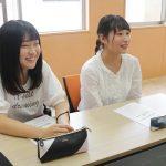 講義 京栄校