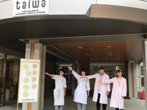 オープンキャンパス 京栄校