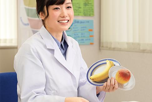 学科・コース|京都栄養医療専門...