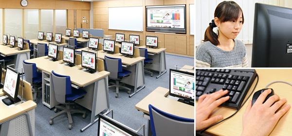 栄養情報処理演習室