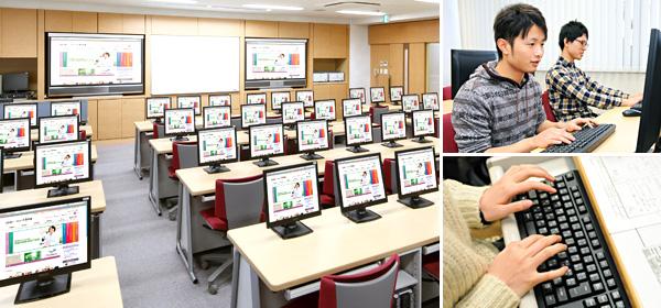 医療情報処理演習室